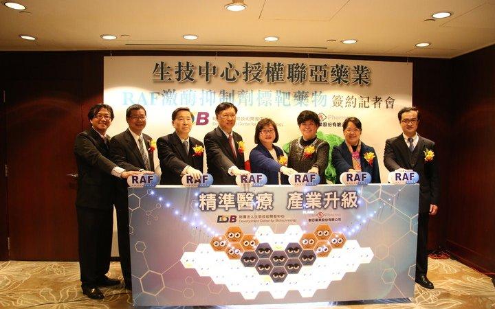 聯亞藥獲生技中心授權 進攻癌症標靶治療