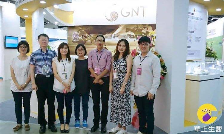 華上生技醫藥公司全力投入研發,積極發展奈米金醫藥新產品