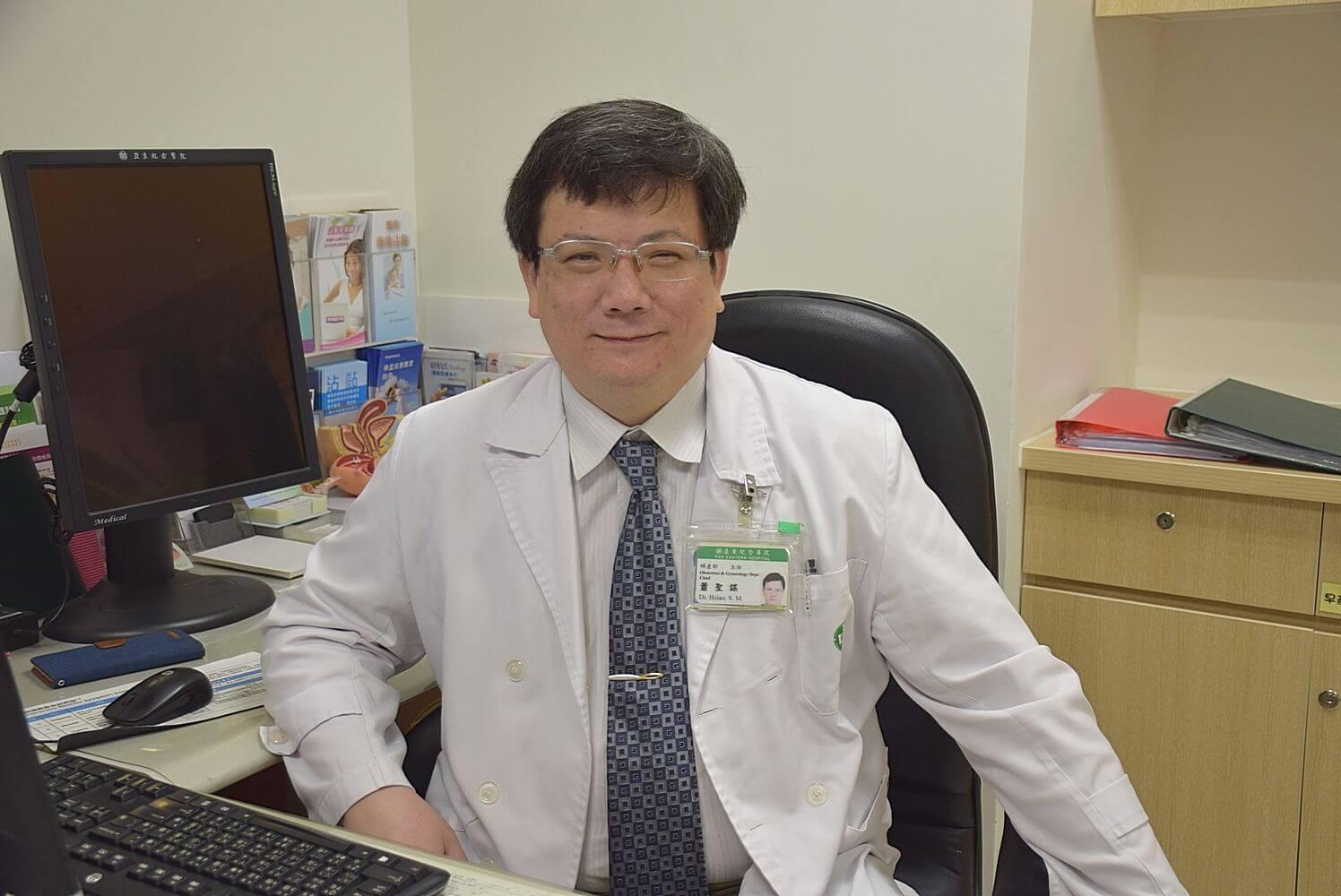 19-亞東醫院 婦產部蕭聖謀主任