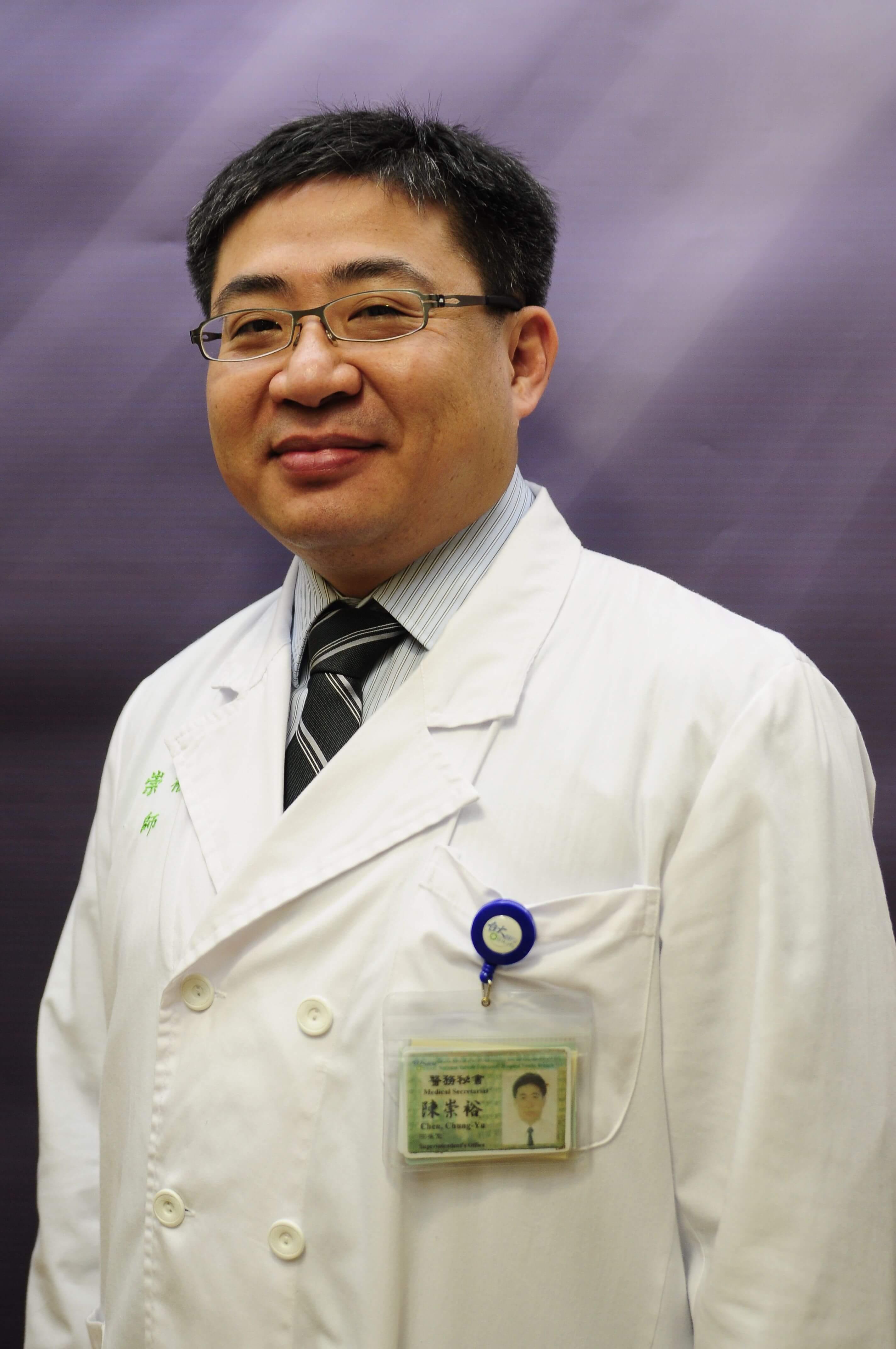 39-台大醫院雲林分院胸腔內科主治醫師陳崇裕