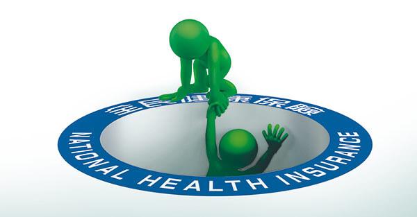 健康資料對外開放 民眾自我照護知能提升