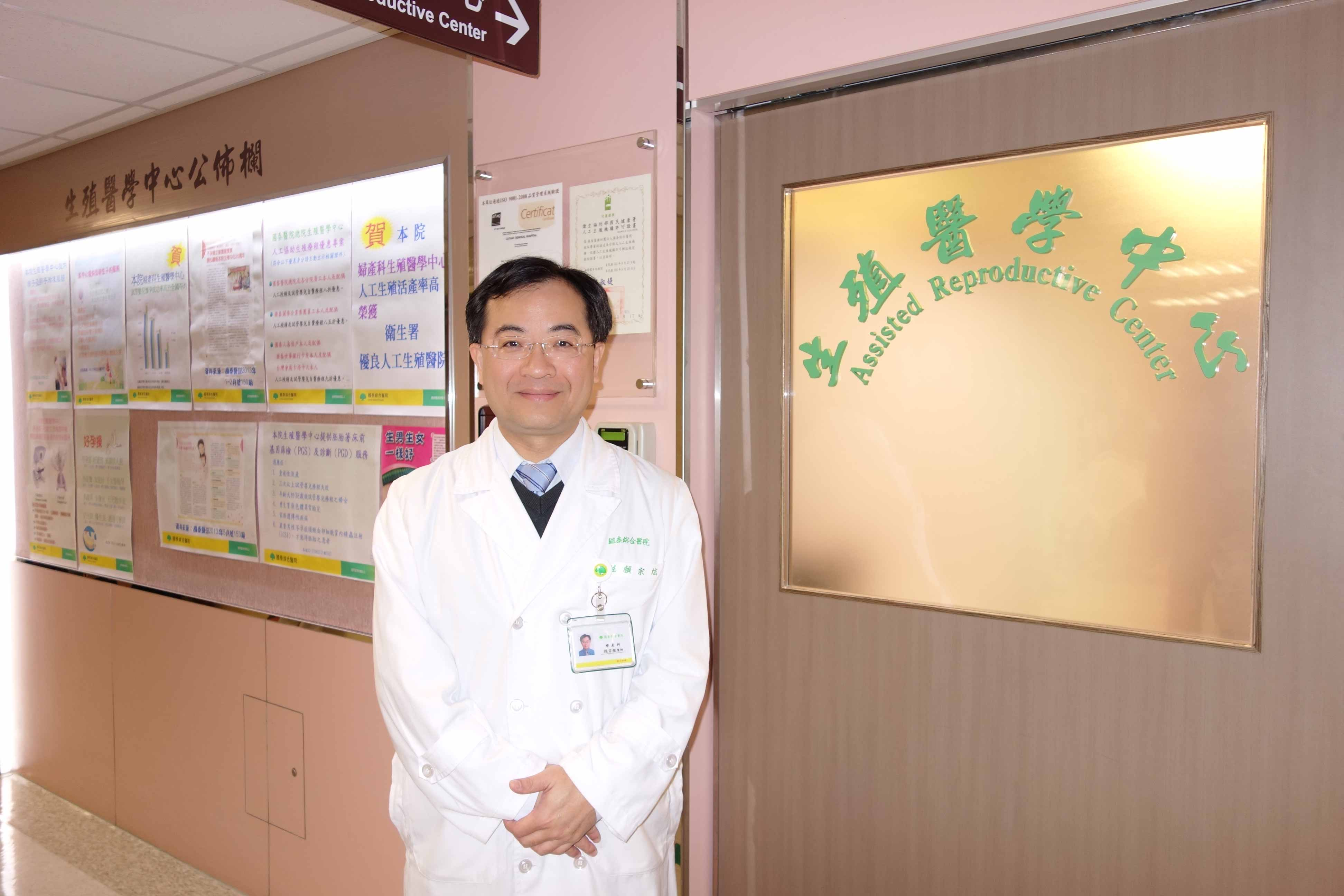 生殖中心主任賴宗炫醫師