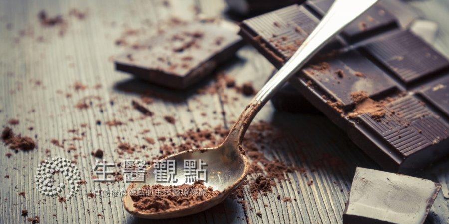 抗老化巧克力 零食也可以是保養品?