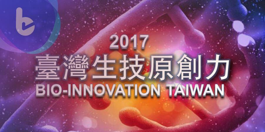 醫學實驗室智慧化和國際合作新世代