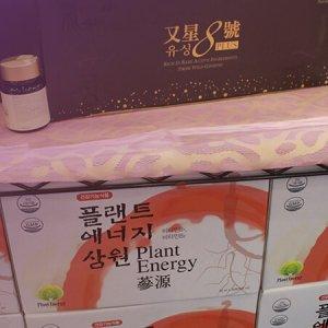 長壽是人類根本追求  香港商獨家植能量植物幹細胞技術固本培元