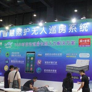 床的世界組織台灣隊 從智能寢具出發進軍中國長照市場