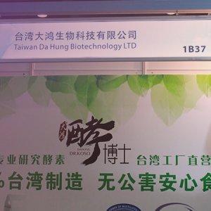 中國酵素消費市場力道足   偏愛舶來品是台廠契機