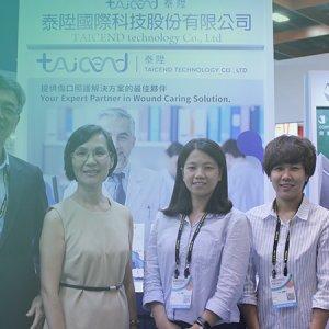 【國際醫療展】泰陞提供傷口照護最佳夥伴