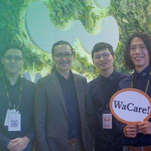 【銀髮族暨健康照護產業展】 WaCare我的健康社群