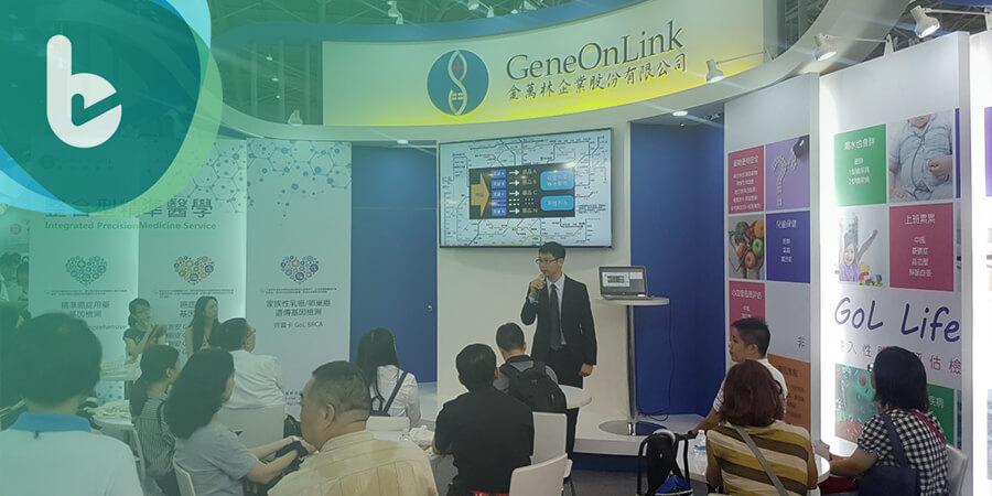 【台灣生物科技展】金萬林-整合型精準醫學推動個人化醫學更上一層樓