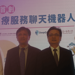 萬芳醫院善用智慧科技打造三個全國第一
