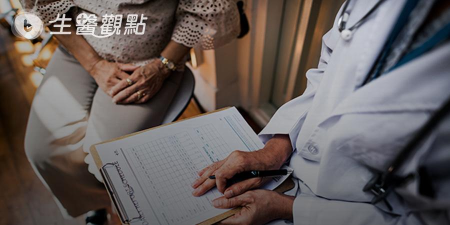 3款免疫療法癌藥將納健保  預估800名無藥可醫患者可受惠