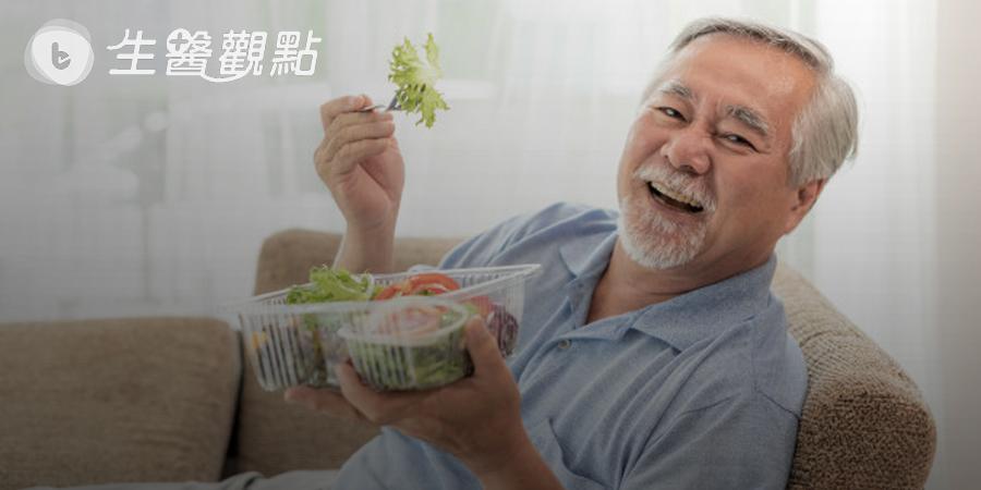 長輩的營養這樣補 3個實用訣竅