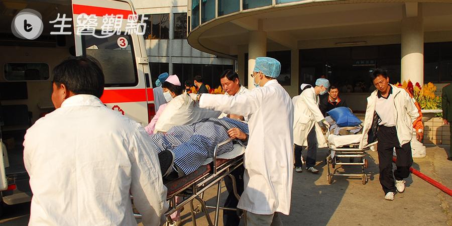衛生保健設施的應急響應戰略
