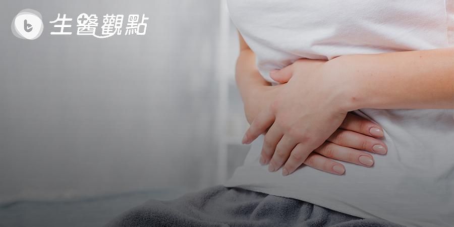 腸躁症是累積來的! 專家建議及早就醫