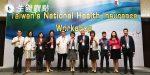 13位臺灣專家赴越 分享臺灣健保成就