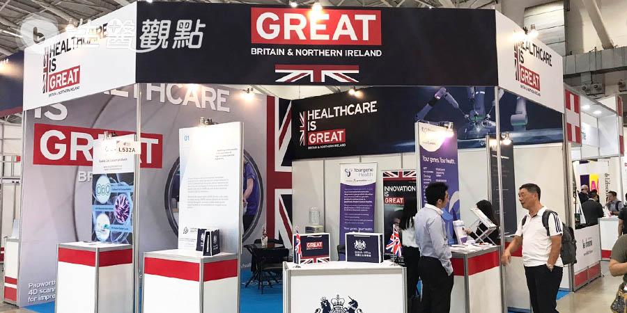亞洲生技大展 英國公司跨海尋找合作夥伴