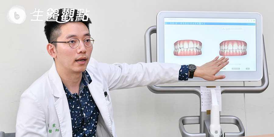 臺大產學結盟開課 期許健全牙齒矯正生態