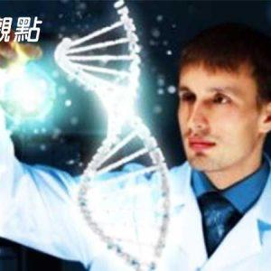 鑑定罕病新技術 WGS基因定序檢出率逾6成