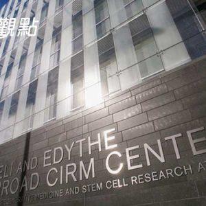 Science:加州幹細胞研究資金將面臨枯竭