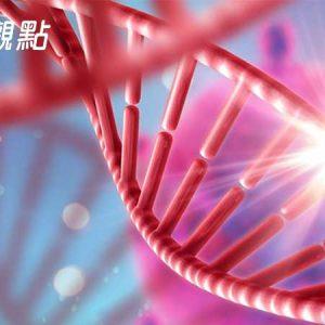 新世代癌症篩出爐 miRNA提升檢驗靈敏度