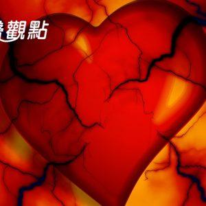 心臟衰竭整合照護模式 成臺灣醫療新亮點
