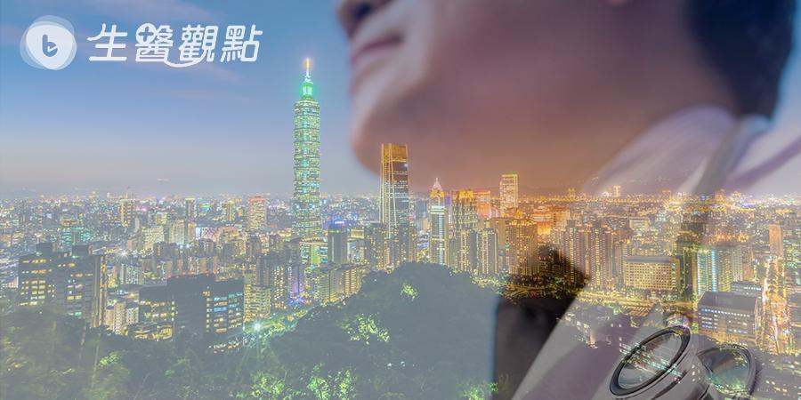 揭露:2019年擁有最佳醫療保健系統的國家-臺灣
