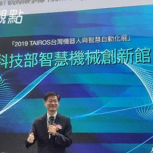 智慧機械時代來臨 臺灣機械產業秀出研發本領